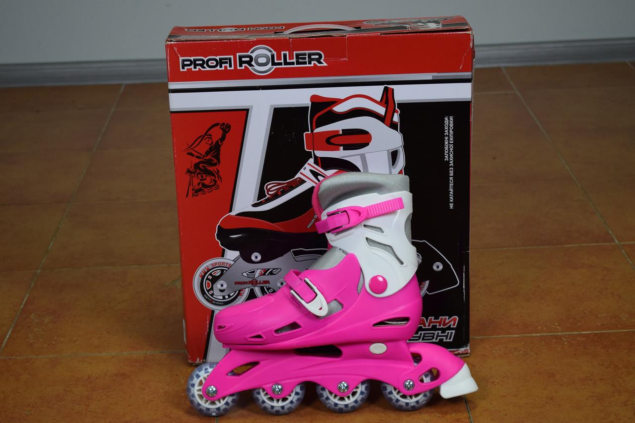 Роликовые коньки Profi Roller B11082-M (33-36)