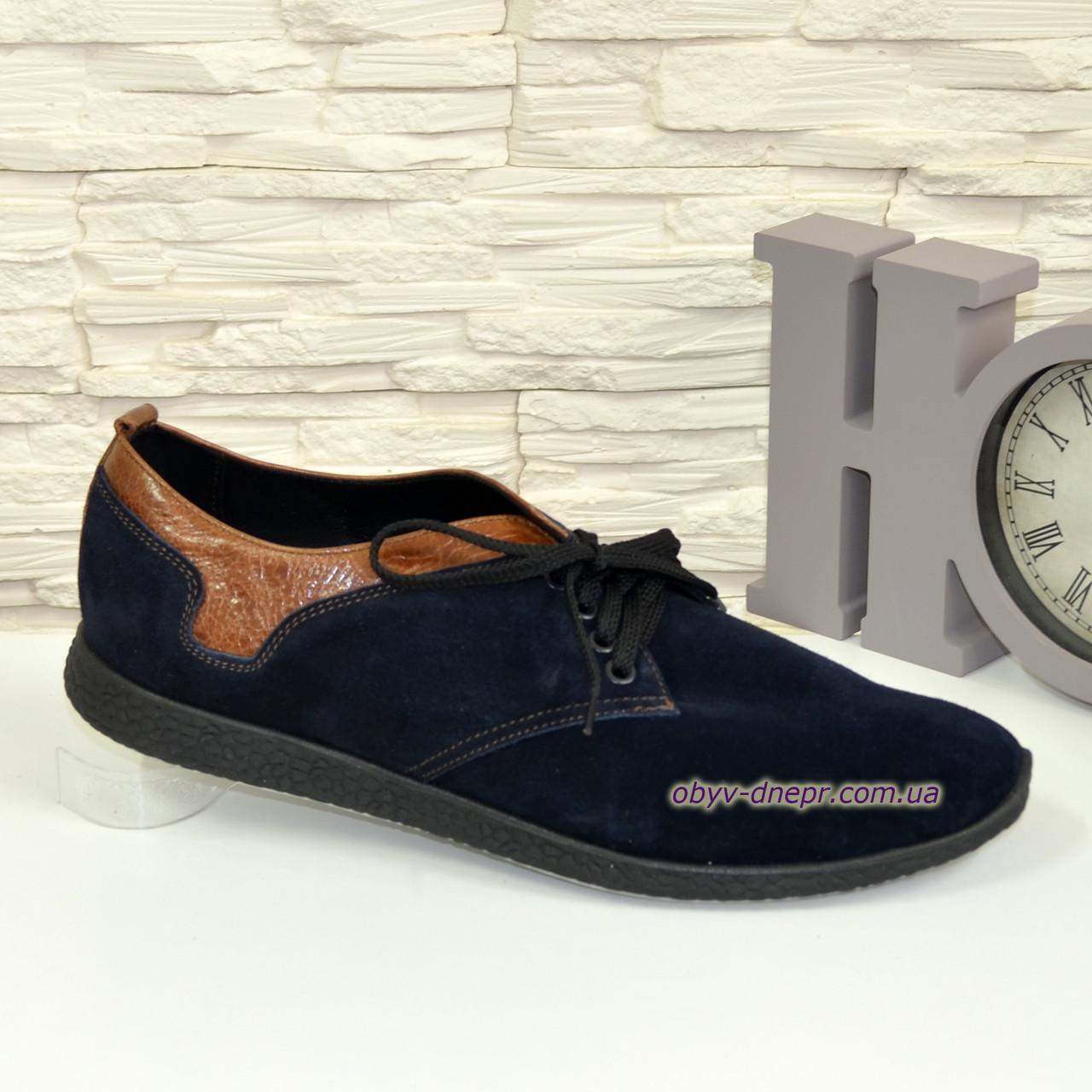Туфли мужские на шнуровке, натуральная замша и кожа.
