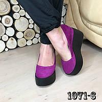 Женские туфли на платформе в Украине. Сравнить цены 04517d54ac57d