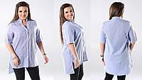 Деловая женская рубашка 58-60, Голубой