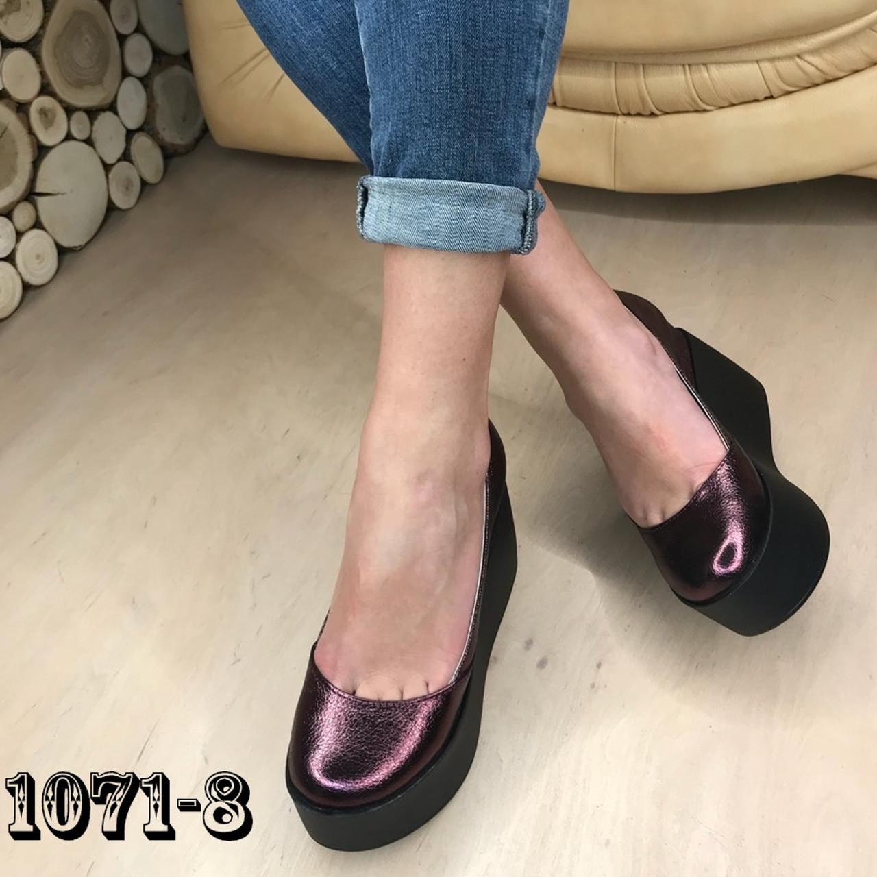 Кожаные туфли на maxi платформе бордовые