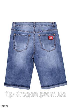 Мужские шорты с декоративными потертостями! 31, фото 2