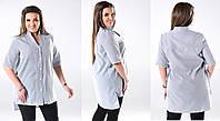 Деловая женская рубашка 58-60, Серый