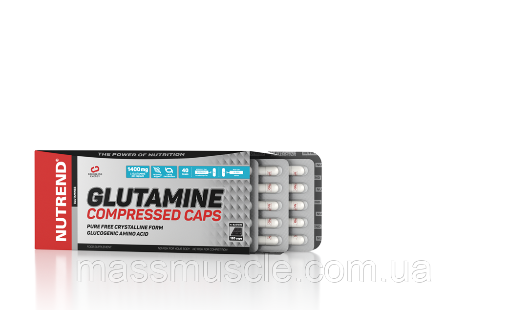 Глутамин Nutrend Glutamine Compressed Caps 120 Caps