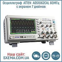 Осциллограф  ATTEN  ADS1062CAL 60МГц с экраном 7 дюймов