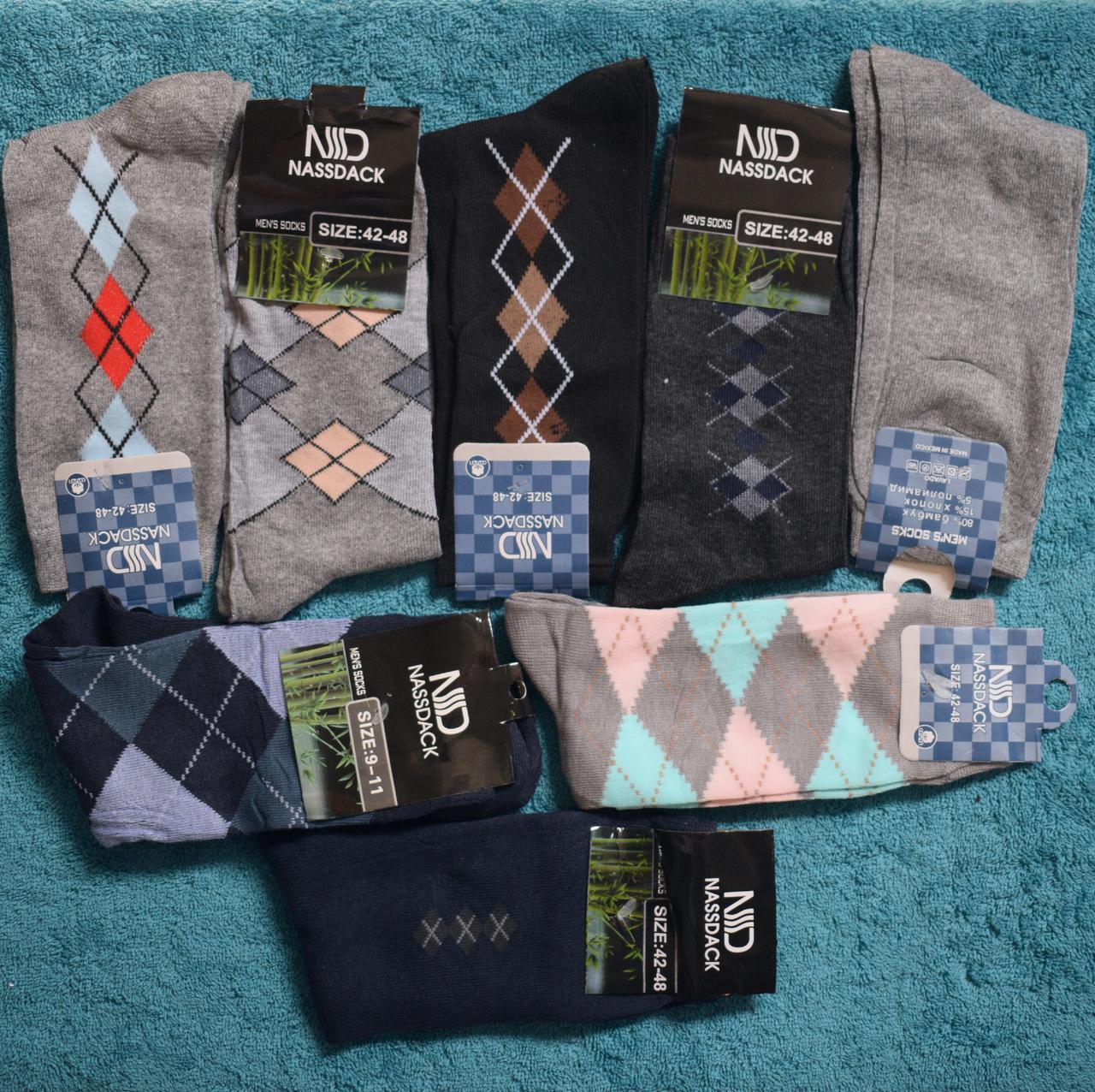 Мужские носки Nassdack AV40-7. В упаковке 12 пар