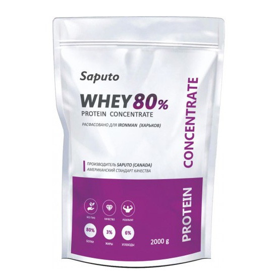 Протеин Saputo Whey Protein Concentrate 80% (2000 грамм.)
