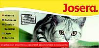 JOSERA (Йозера) Корм для кошек
