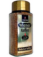 Кофе GiaComo Wiener Kaffee растворимый 200 г