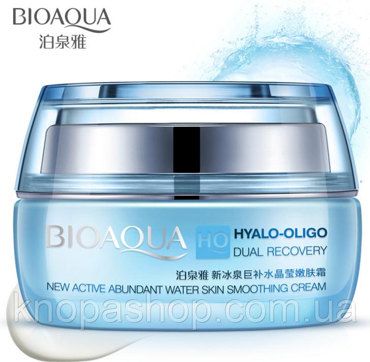 BioAqua Hyalo-Oligo крем для лица с Олигомером Гиалуроновой кислоты. 50грамм