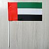"""Флажок """"Объединенные Арабские Эмираты"""" / """"ОАЭ""""   Флажки Азии  """