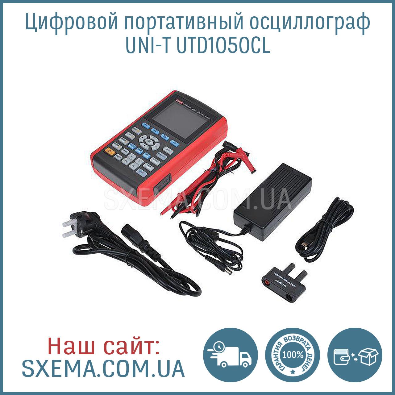 Цифровой портативный осциллограф UNI-T UTD1050CL полоса пропускания 25Мгц, Экран 3.5 дюймов