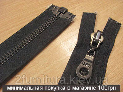Молния курточная металл №8 черная ДФС  1шт (антик) 9870 (АНТИК, 70 см)