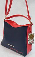 Женская сумка на два отдела двухцветная