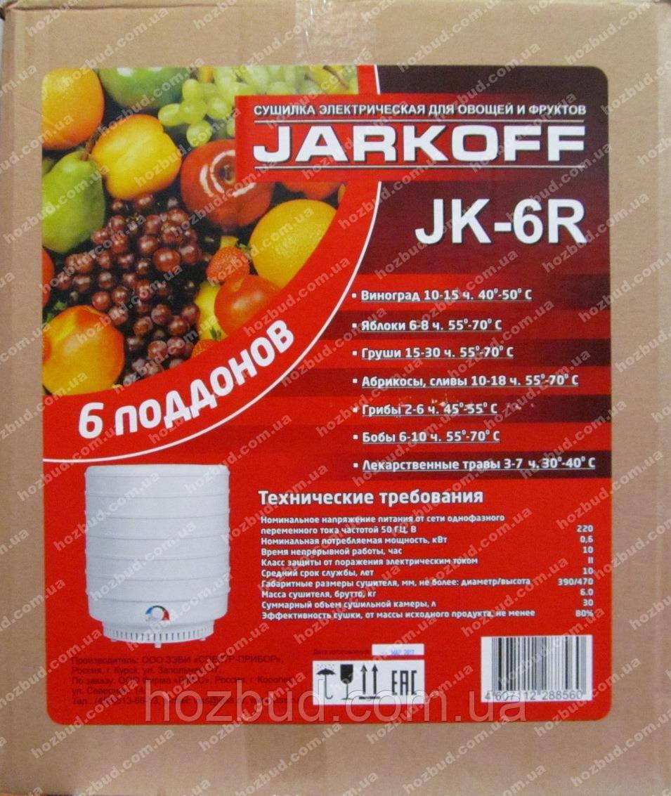 Електросушарка Jarkoff JK-6R (30 літрів)