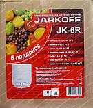 Електросушарка Jarkoff JK-6R (30 літрів), фото 4