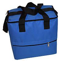 Термосумка, Сумка - Холодильник  20л. Цвет: Синий, Бежевый, Серый.
