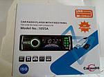 Автомагнитола   Kenwood 1055 FM/USB/SD/MMC/MP3