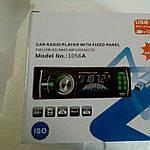 Автомагнитола   Kenwood 1056 FM/USB/SD/MMC/MP3