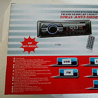 Автомагнитола Pioneer  1138  USB/SD-MMC 4*60W