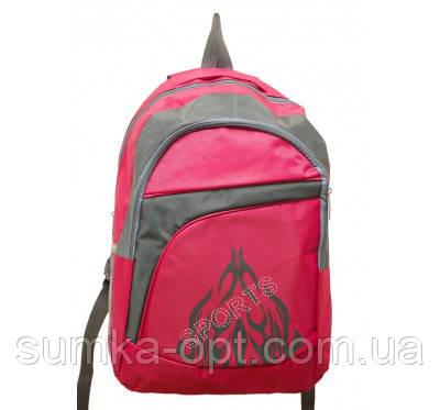 Универсальные рюкзаки для учебы взрослый-подросток (розовый-серый)48*30