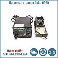 Паяльная станция Baku 936D паяльник с блоком регулировки температуры