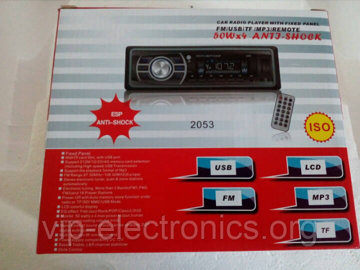 Автомагнитола Pioneer 2053 USB/SD-MMC 4*60W +ISO