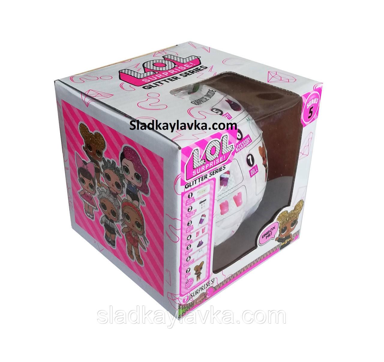 Игрушка кукла Шар LOL 1 шт (Китай)