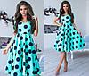 НС1109 Женское платье
