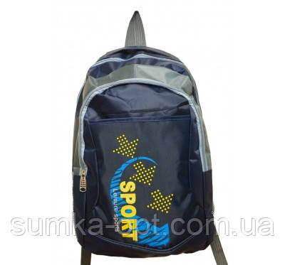 Универсальные рюкзаки для учебы взрослый-подросток (синий)48*30