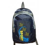 Универсальные рюкзаки для учебы взрослый-подросток (синий)48*30, фото 1