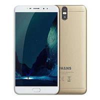 """Смартфон Uhans Max 2 4/64Gb Gold, 13+2/13+2Мп, 6.44"""" IPS, 4300mAh, 2sim, MT6750T, 8 ядер, 4G (LTE), фото 1"""