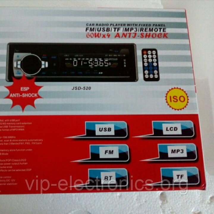 Автомагнитола Pioneer 520 FM/BT/USB/TF/USB/MP3/REMOTE 60W*4  +ISO