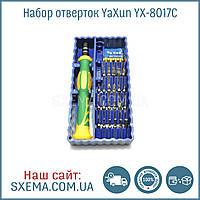Набор отверток YaXun YX-8017C отвертки для телефонов планшетов