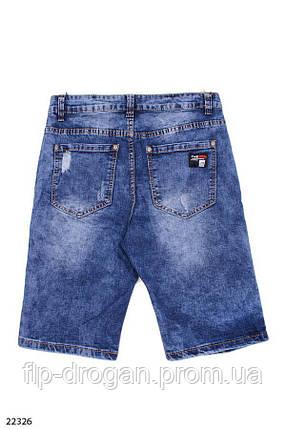 Мужские шорты с декоративными дырками! 36 38, фото 2
