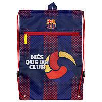Сумка для взуття з кишенею Kite FC Barcelona BC18-601M, фото 1