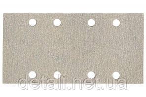 Шлифовальный лист на липучке P 320 Metabo для краски и лака 93x185 мм, 25 шт