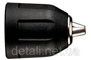 """Быстрозажимной сверлильный патрон Metabo Futuro Plus  H1, R+L 1.5-13 мм, 1/2""""-20 UNF"""