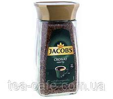 КофеJACOBS CRONAT KRAFTIG (растворимый), 200 гр.