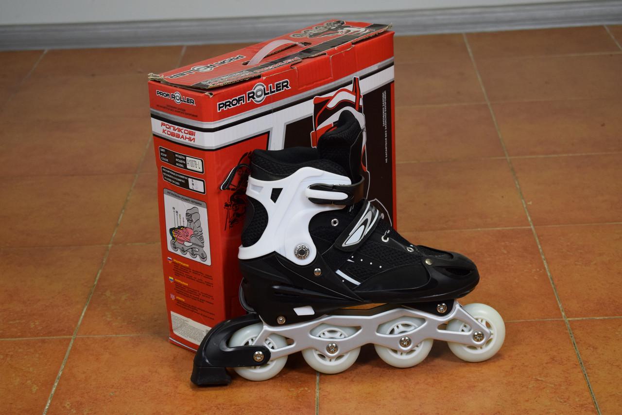 Роликовые коньки Profi Roller A10078-L (39-42)