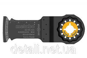 Погружное пильное полотно по дереву и металлу Metabo Starlock BIM 32 мм, 5 шт