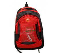 Универсальные рюкзаки для учебы взрослый-подросток (красный)45*30, фото 1