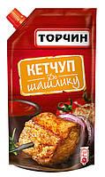 ТОРЧИН Кетчуп до шашлику  /дойпак/300г