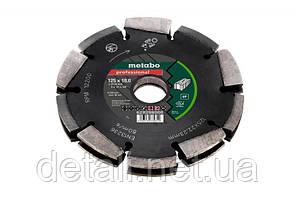 Алмазный универсальный фрезеровальный круг Metabo Professional CD2 UP 125x18x22.23 мм