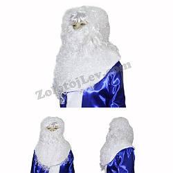 Большая борода Деда Мороза с париком