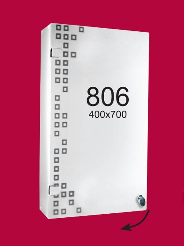 Шкаф-зеркало (40*70*14см) ШК806