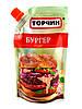 Торчин Соус Бургер 130 гр.