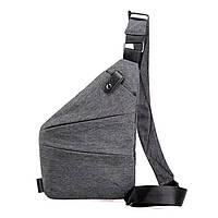 Сумка-мессенджер  Cross Body Bag 1 СЕРАЯ