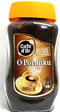 Кофе растворимый O Poranku Польша 300гр.
