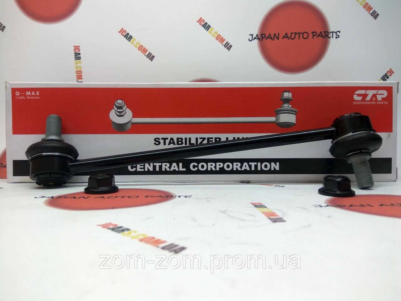 Тяга стабилизатора CLKK-29